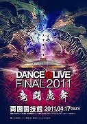 DANCE@LIVE FINAL2011 竜闘虎舞!