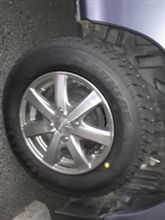 タイヤを新調