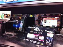 SA京都ワンダーシティー ZERO 773M展示!!!