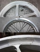 二輪バイクのホイールも修正いたしますが、手の施し様の無いモノも有ります。