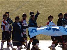 がんばろう!岩手 横浜FCフレンドリーマッチ