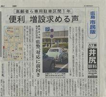今日の新聞でフィガロ発見!
