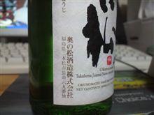 ほろ酔いしながら、東北を微力ですが支援致します。