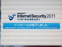 110419-4 KINGSOFT Internet Security2011・・・