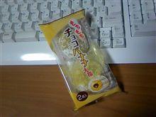 甘い物が大好きです(^O^)