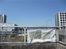 鹿島田こ線歩道橋整備