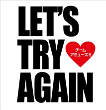 Let's try again♪♪