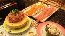 デカネタ回転寿司