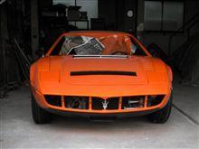 Cool Orange