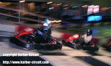 東北応援チャリティカートレース 開催直前