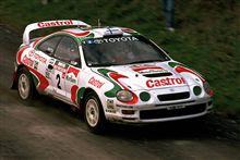 WRC レプリカ用素材