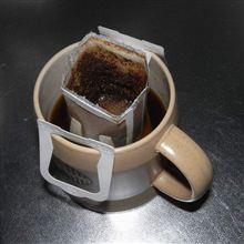 【ネタ】 原発コーヒー???