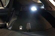 レクサス CT200h バニティランプ・リアルームランプ・ラゲッジランプ交換方法