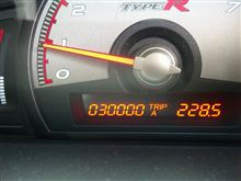 30000km到達!