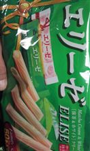 緑色はメロン味?