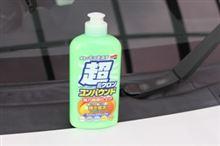 istとIS朝から2台洗車(*^。^*)