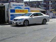 今日は一転、快晴!早速、クラハイの洗車にGO!