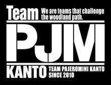 Team PJM KANTO第二回オフ会in茨城!開催します♪