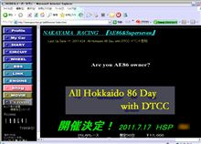 All Hokkaido 86 Day with DTCC イベント告知