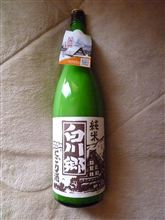 呑兵衛のつぶやき(トロ~リとしたお酒の話)