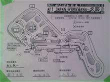 全日本ジムカーナ名阪(決勝)