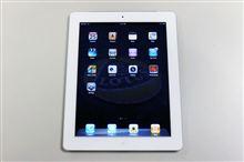 iPad2 ゲット!