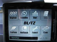 BLITZ 『Touch-B.R.A.I.N.』が Ver.1.10へ アップデート
