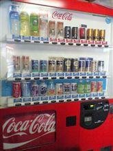 コカコーラの自販機なのに・・・