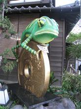 小江戸 川越 散策~ご縁は大切~