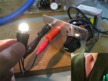 豆電球ソケットの修理と新天地初の赤シャツ