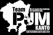 Team PJM KANTO第二回オフ会in茨城♪