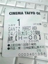 『GANTZ PERFCT ANSER』。。。