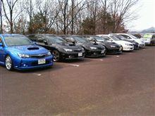 30日(土)鷲羽山展望台駐車場でGR系インプレッサWRX STIが多数集結します!