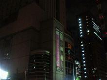 新橋の高級ホテル...
