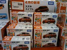 今月の新車(^_^)