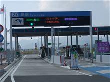 宮崎県 高鍋ICを始めて通りました。
