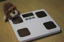 チャリ生活でダイエット?体重計を買ってみた。