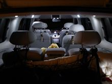 ( ̄|Θ| ̄)ヒソヒソ 怖々エリシオン車内LED照明交換