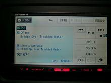 楽ナビAVIC-HRZ900 DVD-R DLで音楽がiPodライクに聴ける