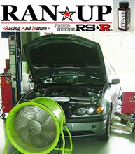 BMWも元気318i エンジンサプリ 『 RAN★UP 』 パワーチェック報告