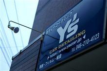 レクサス ISF メンテナンスにてご来店です。 明日施工のポルシェ カイエンSもご入庫です^^