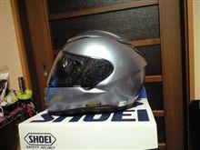 丸くないヘルメット買っちゃった