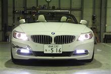 BMW Z4 イカリングのデイライト化