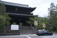 2011京都へ。その1