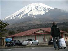 富士へ空振り