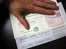 34500円