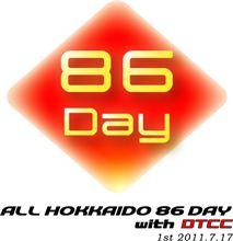 All Hokkaido 86DAY イベント案内