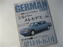 GERMAN CARS イベントキャラバン トヨタ博物館にて 5月8日