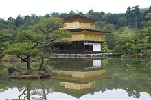 2011京都へ。長編その2‐1&2