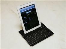 iPad2にZAGGMateキーボードケース